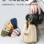 TARION单反相机内胆包佳能m6尼康索尼微单收纳包袋便携镜头保护套