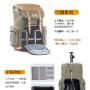 TARION德国相机包双肩多功能数码佳能单反背包复古帆布微单摄影包