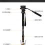 TARION德国相机独脚架三脚撑单反便携液压云台摄像机摄影单脚架
